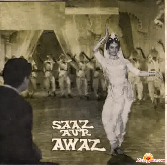 Poster of Saaz Aur Awaz (1966) - (Hindi Film)